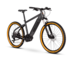 seitenansicht ghost bikes e square cross essential ebike