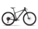 [Translate to Italienisch:] mtb hardtail ghost bikes lector world cup